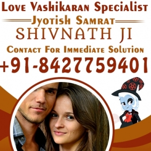 Vashikaran For Husband/wife